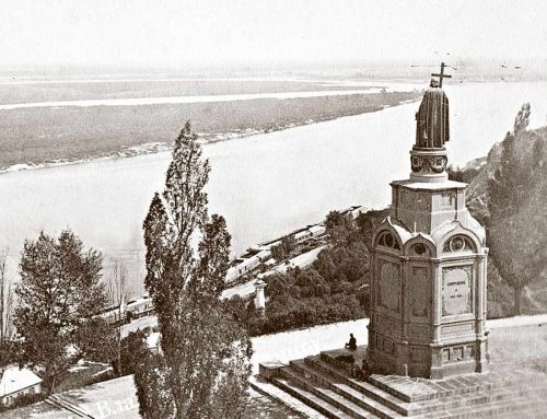 Sunday of All Saints of Rus'-Ukraine | Неділя Усіх Святих Руси-України