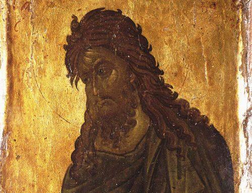 St. John the Forerunner | Св. Іван Предтеча